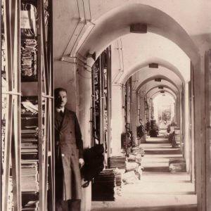 VII fortas - Centralinis valstybės archyvas (1933 m.)